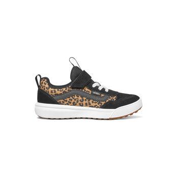 MY Range EXP V (Cheetah)